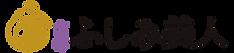 fushimi_logo2.png