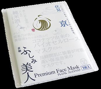 ふしみ美人フェイスマスクパッケージ