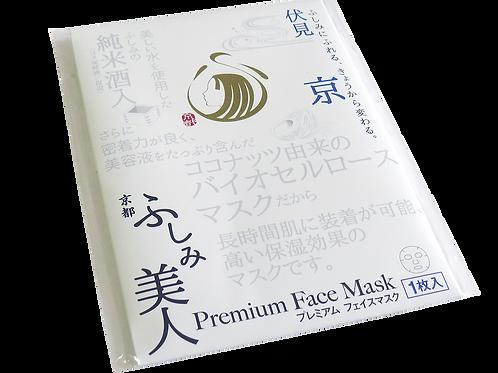 京都 ふしみ美人 Premium Face mask(プレミアムフェイスマスク)[1枚入]