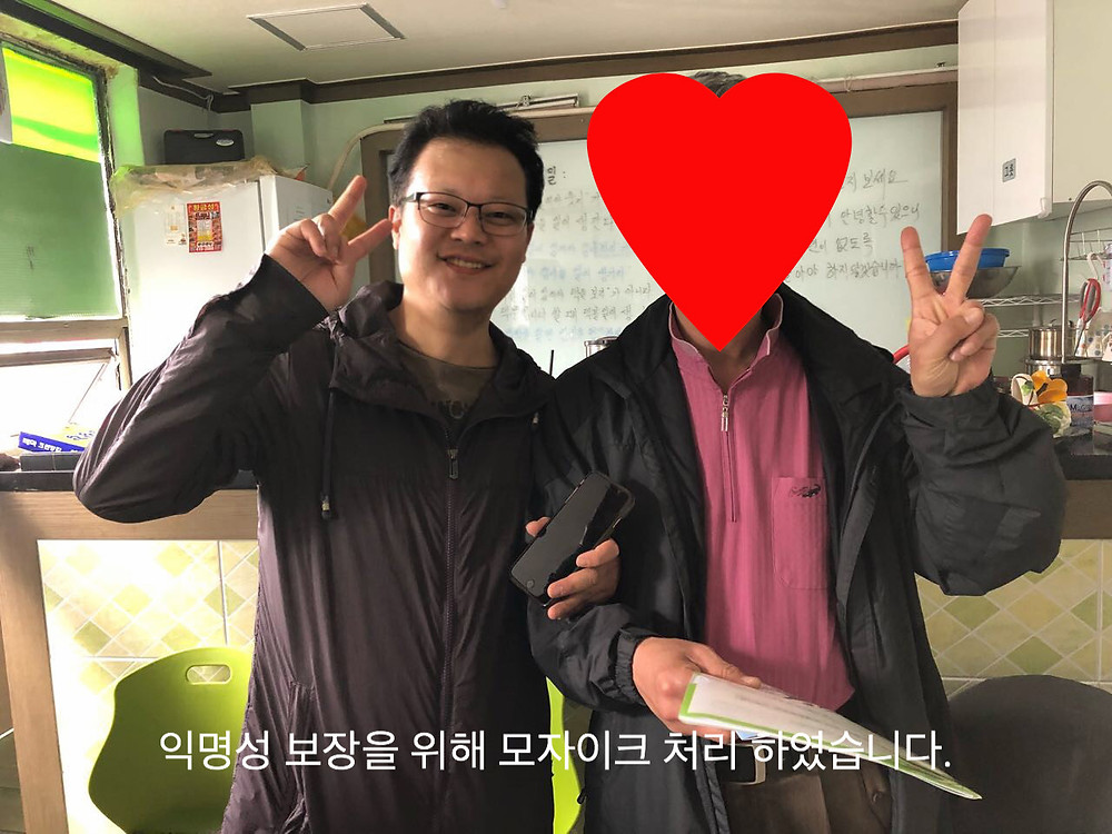 2018/04/02 사용자선생님과 실천자