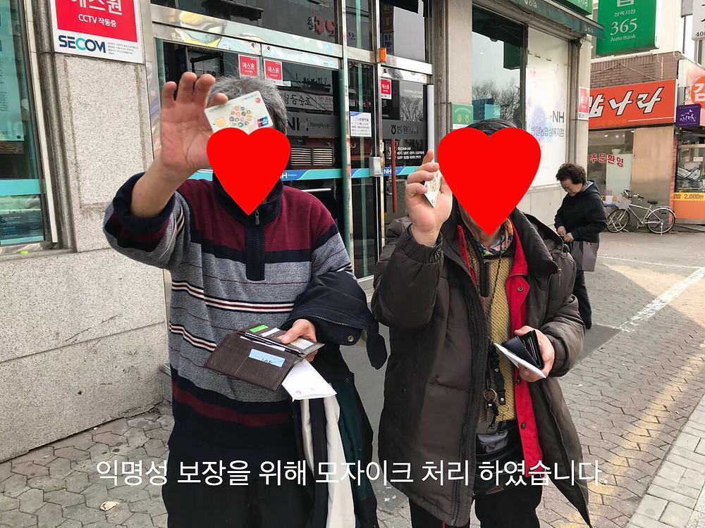 2018/03/28 국민행복카드