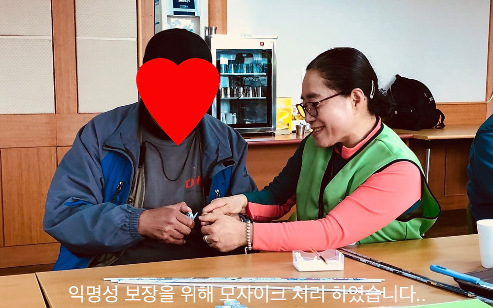 2018/03/13 실천자와 사용자선생님
