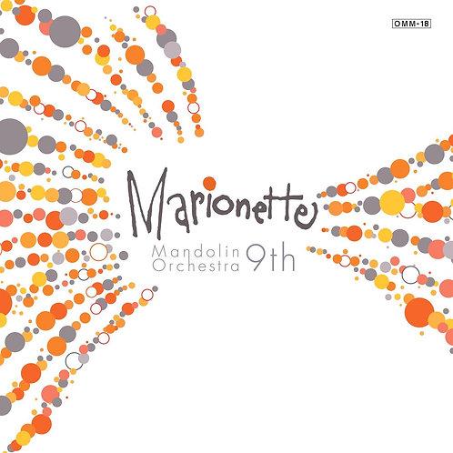 マリオネット・マンドリンオーケストラ 9thコンサート
