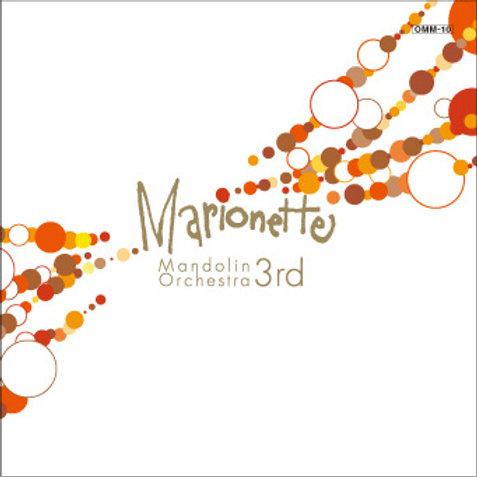 マリオネット・マンドリンオーケストラ 3rdコンサート