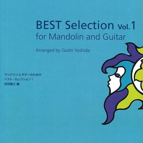 マンドリンとギターのためのベスト・セレクション1