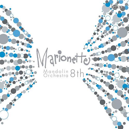 マリオネット・マンドリンオーケストラ 8thコンサート