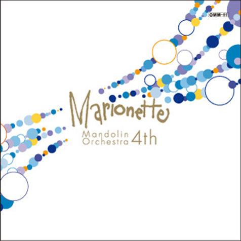 マリオネット・マンドリンオーケストラ 4thコンサート