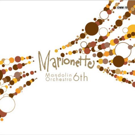 マリオネット・マンドリンオーケストラ 6thコンサート