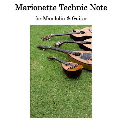 マンドリンとギターのためのマリオネット演奏テクニックノート(DVD付)