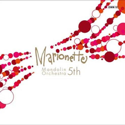 マリオネット・マンドリンオーケストラ 5thコンサート