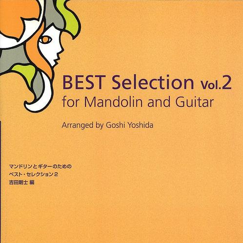 マンドリンとギターのためのベスト・セレクション2