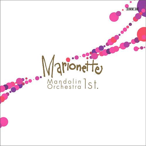 マリオネット・マンドリンオーケストラ 1stコンサート