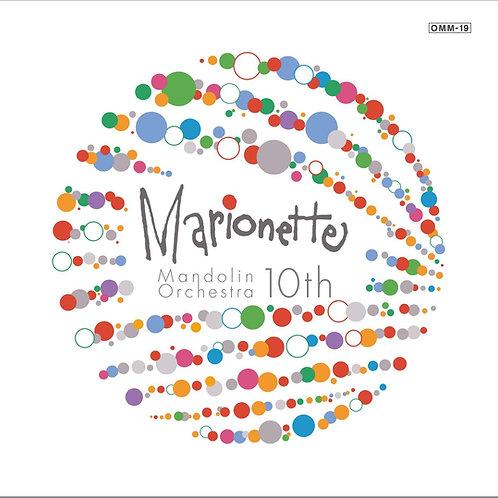 マリオネット・マンドリンオーケストラ 10thコンサート