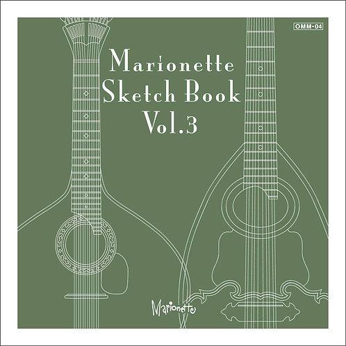 スケッチブック Vol.3 「聴くだけで幸せになるCDブック」より