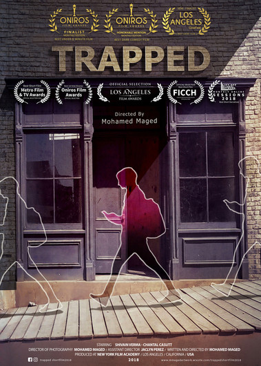 Trapped Film Poster