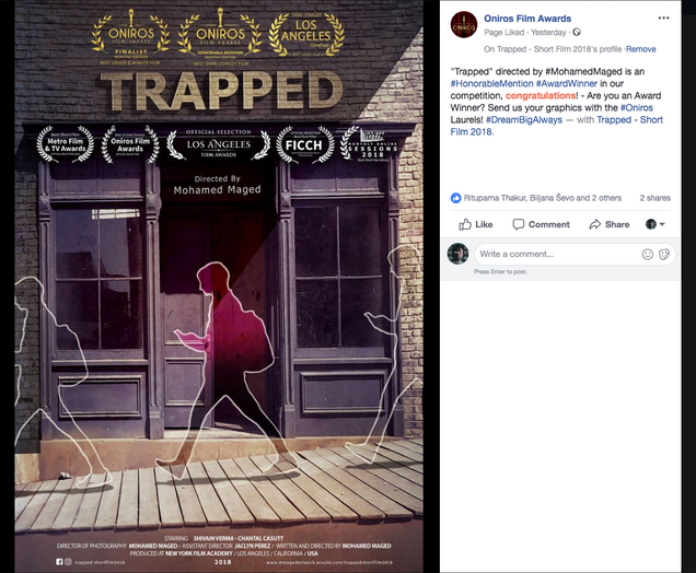 Oniros Film Awards Poster Post