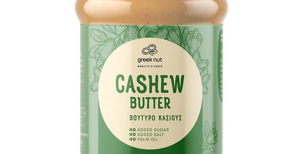 Cashewbutter (250g)