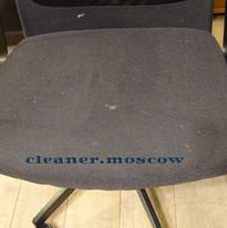 Офисный стул _ДО_