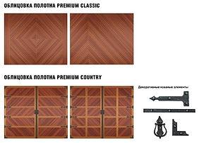 design premium1-min.jpg