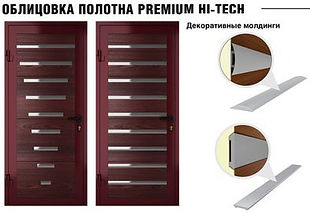 design_premium_dveri3-min.jpg