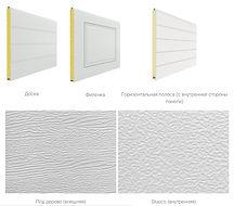 design-panel-min.jpg