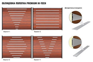 design premium2-min.jpg