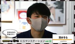 【ニラレバ×トップファン】