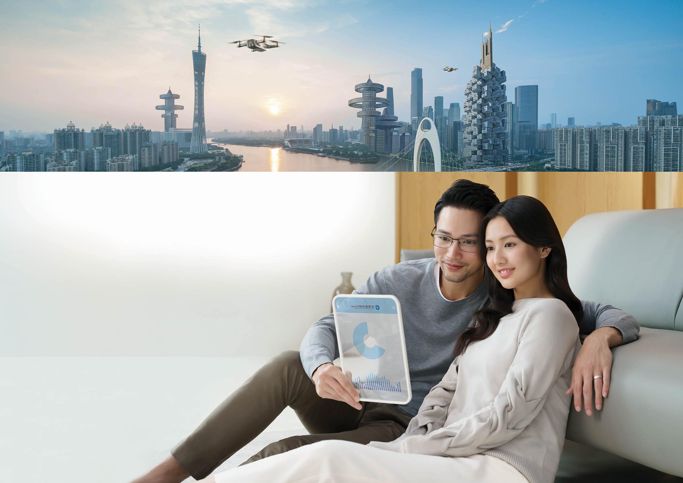 China Construction Bank_3