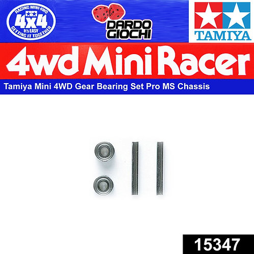 Gear Bearing Set ( for MS Chassis ) ITEM 15347
