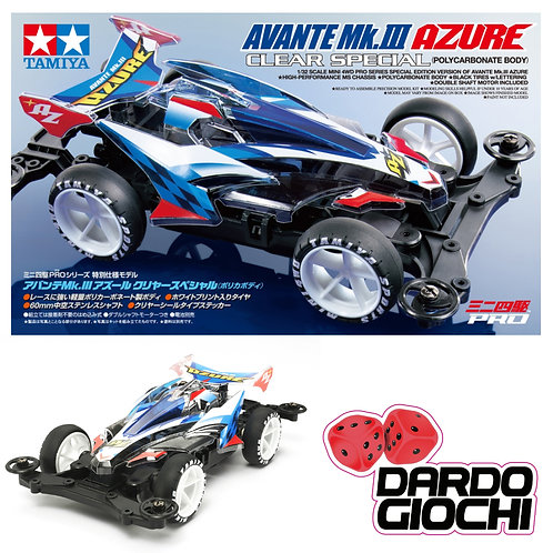 AVANTE MK.III AZURE Clear Special (MS-L Chassis) ITEM 95464
