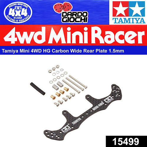 HG Carbon Wide Rear Plate ( 1.5mm ) ITEM 15499