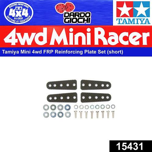 FRP Reinforcing Plate Set ( Short ) ITEM 15431