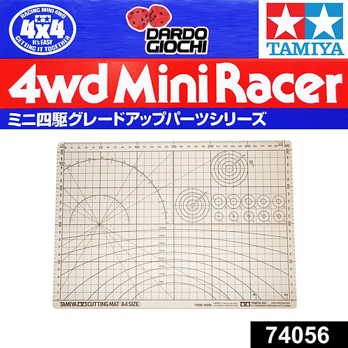 TAMIYA CRAFT TOOLS ITEM 74056