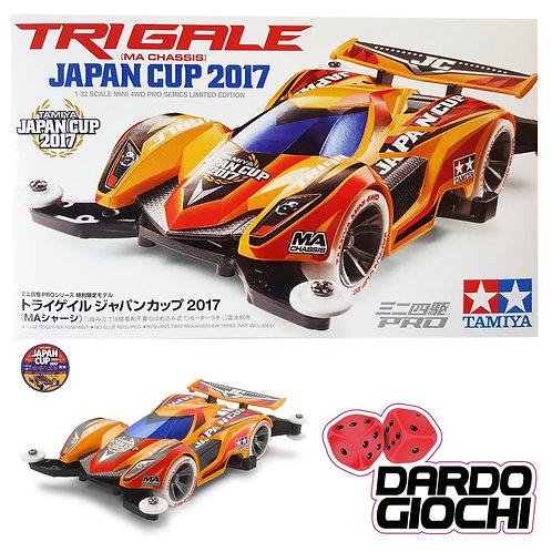 PRO TRIGALE Japan Cup 2017 item 95100