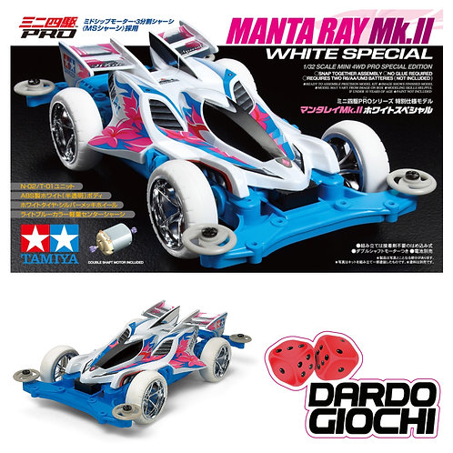 MANTA RAY MK.II White Special MS-L Chassis ITEM 95462