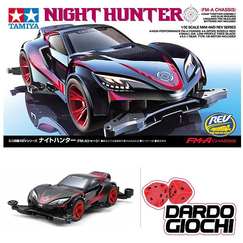 Night Hunter ITEM 18708