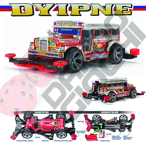 DYIPNE (FM-A CHASSIS) ITEM18717