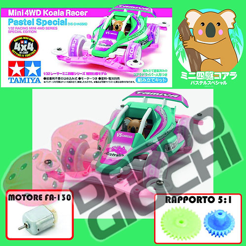 MINI 4WD KOALA RACER Pastel Special (VS Chassis) ITEM 95502