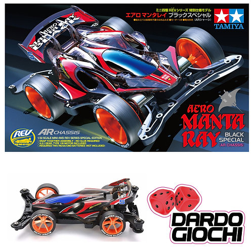 AERO MANTA RAY BLACK SPECIAL (AR Chassis) ITEM 95419