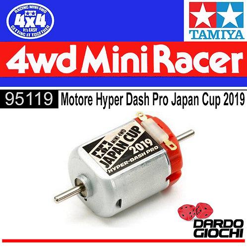 Motore Hyper Dash Pro Japan Cup 2019 ITEM 95119