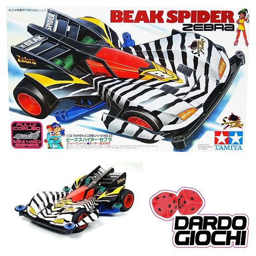 BEAK SPIDER Zebra  item 19422