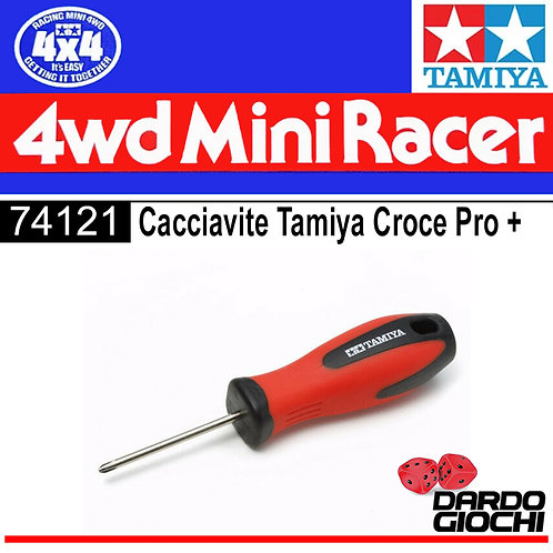TAMIYA CRAFT TOOLS ITEM 74121