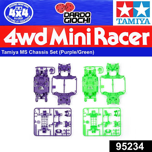 MS Chassis Set ( Purple/Green ) ITEM 95234