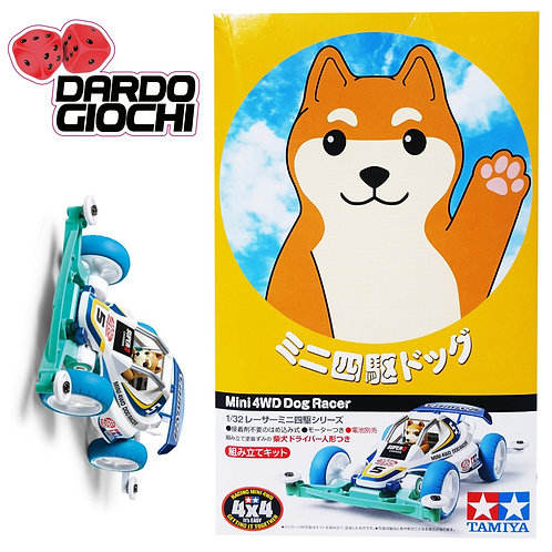 DOG RACER  item 18086
