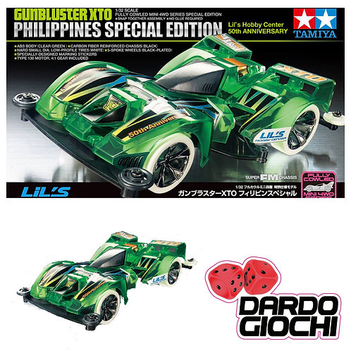 GUNBUSTER XTO Philippines Special Edition (S-FM Carbon Chassis) ITEM 95475