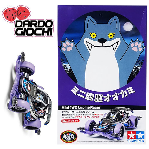 LUPINE RACER item 18085