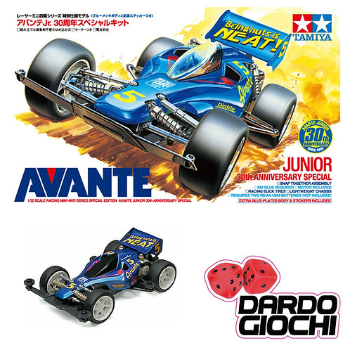 AVANTE Junior 30th Anniversary Special (Type 2 Chassis) ITEM 95474