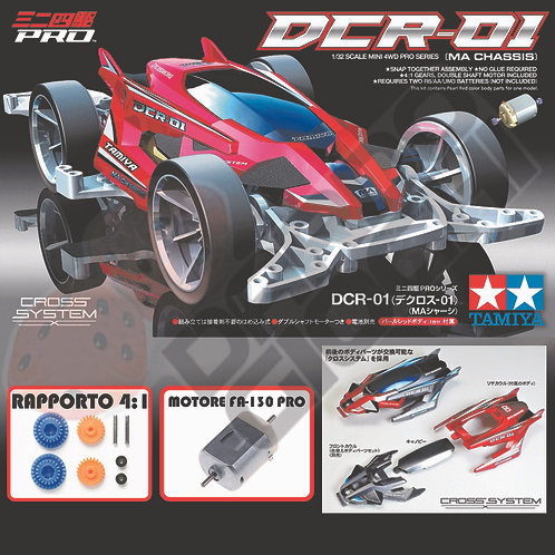 DCR-01 ( MA Chassis ) ITEM 18646