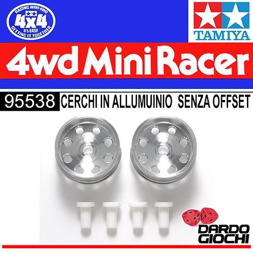 HG Aluminum Large Dia. Narrow Wheels II (2pcs) ITEM 95538