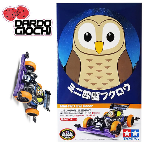 OWL RACER  item 18088